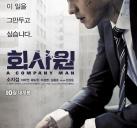 http://image11.m1905.cn/uploadfile/2012/0913/20120913085640197.jpg