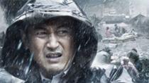《雨中的树》发布海报 王志飞现抗洪抢险感人场面