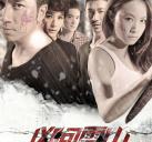 http://image11.m1905.cn/uploadfile/2012/0918/20120918043057160.jpg
