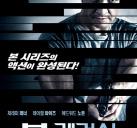 http://image11.m1905.cn/uploadfile/2012/0919/20120919102415244.jpg