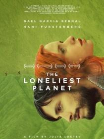 最孤独的星球