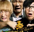 http://image11.m1905.cn/uploadfile/2012/0920/20120920090243665.jpg