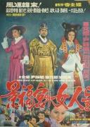 景福宫的女人们