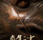 http://image11.m1905.cn/uploadfile/2012/1010/20121010093505663.jpg