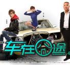 http://image11.m1905.cn/uploadfile/2012/1010/20121010113551696.jpg