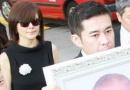 香港影人关山11日出殡 女儿关之琳面带微笑掩悲伤