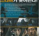 http://image11.m1905.cn/uploadfile/2012/1011/20121011100955442.jpg