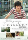 5 Windows