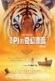 http://image11.m1905.cn/uploadfile/2012/1017/20121017052029822.jpg