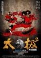 http://image11.m1905.cn/uploadfile/2012/1018/20121018084159139.jpg