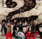 http://image11.m1905.cn/uploadfile/2012/1018/20121018084158595.jpg
