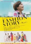 FASHION STORY ~Model~