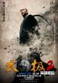 http://image11.m1905.cn/uploadfile/2012/1022/20121022090236178.jpg