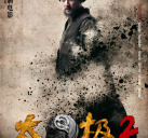 http://image11.m1905.cn/uploadfile/2012/1022/20121022090236861.jpg