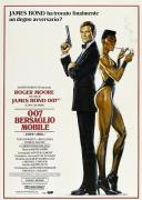 007:雷霆杀机