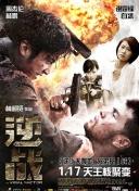 第34届香港电影金像奖_兴安盟秆帐幼儿园 第34届香发现女主人在睡觉