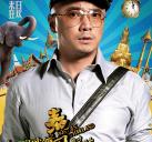 http://image11.m1905.cn/uploadfile/2012/1025/20121025091654453.jpg