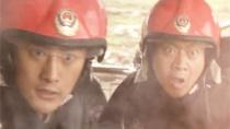 《火影雄兵》片花 好儿郎冲杀前线与烈火生死交锋
