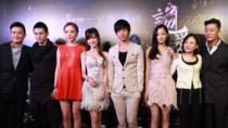 《诡爱》首映花絮 制作精良获陈凯歌、范冰冰支持