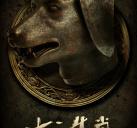 http://image11.m1905.cn/uploadfile/2012/1031/20121031095934534.jpg