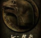 http://image11.m1905.cn/uploadfile/2012/1031/20121031095935645.jpg
