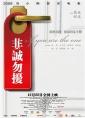 http://image11.m1905.cn/uploadfile/2012/1102/20121102114128119.jpg