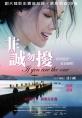 http://image11.m1905.cn/uploadfile/2012/1102/20121102114128330.jpg