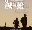 http://image11.m1905.cn/uploadfile/2012/1102/20121102114128117.jpg