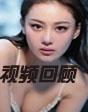 [电影网]一周精彩视频回顾(10.20—10.26)