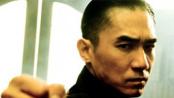 《一代宗师》预告片 南北武林对撼四大拳派争雄