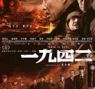 http://image11.m1905.cn/uploadfile/2012/1107/20121107094147123.jpg