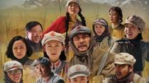 《走过雪山草地》预告片 十八大献礼巨制