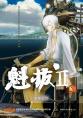 http://image11.m1905.cn/uploadfile/2012/1112/20121112114445119.jpg