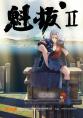 http://image11.m1905.cn/uploadfile/2012/1112/20121112114445585.jpg