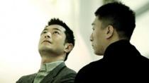 """《毒战》曝先导预告 孙红雷、古天乐吸毒""""谈心"""""""