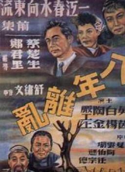 九一八事变后的上海