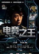 中国益智游戏_常州斗孜投资有限公司 腾讯娱乐讯8月4日晚