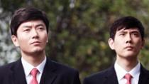 《许海峰的枪》预告片 揭秘中国首位奥运冠军枪神