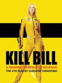 杀死比尔3