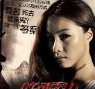 http://image11.m1905.cn/uploadfile/2012/1114/20121114091146258.jpg