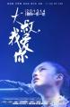 http://image11.m1905.cn/uploadfile/2012/1116/20121116093556491.jpg