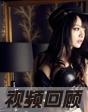 一周精彩章鱼彩票视频回顾(11.10—11.6)