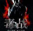 http://image11.m1905.cn/uploadfile/2012/1116/20121116054602852.jpg