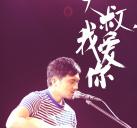 http://image11.m1905.cn/uploadfile/2012/1116/20121116093556127.jpg