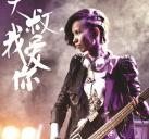 http://image11.m1905.cn/uploadfile/2012/1116/20121116103442466.jpg