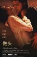 http://image11.m1905.cn/uploadfile/2012/1120/20121120093308245.jpg