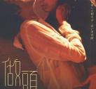 http://image11.m1905.cn/uploadfile/2012/1120/20121120093308815.jpg