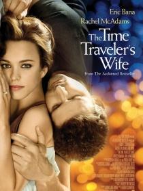 时间旅行者的妻子