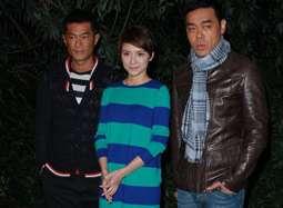 刘青云回应天价片酬是个梦 古天乐笑言不怕受伤