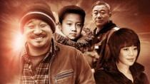 《笑过2012》剧情预告片 人性本善父子情深
